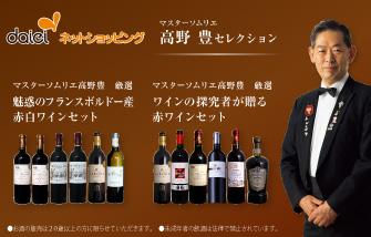 ワイン&リカー