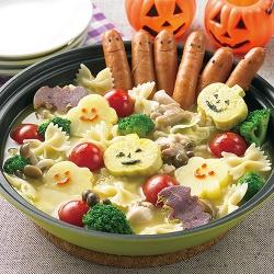 野菜おばけのハロウィンパーティー鍋