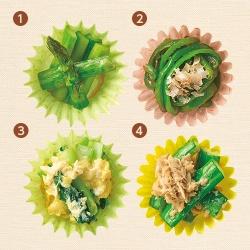 お弁当の緑のおかず〈炒める〉