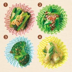 お弁当の緑のおかず〈ゆでて和える〉
