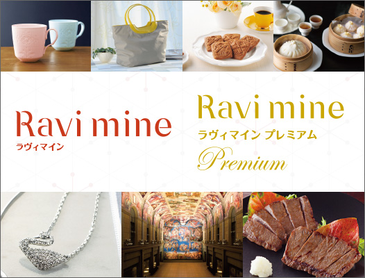 Ravi mineカタログギフト