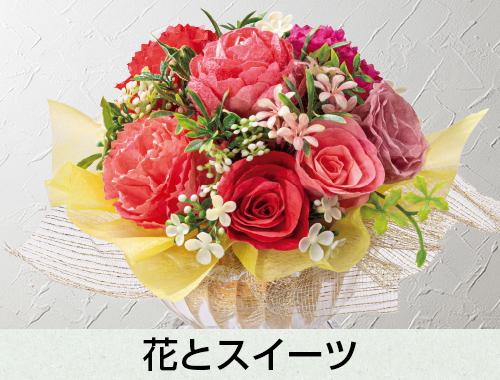 こだわりの花
