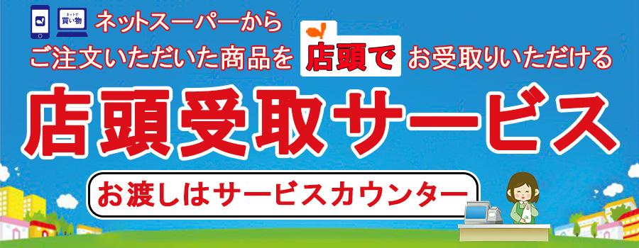 【スライダー】200910湊川店